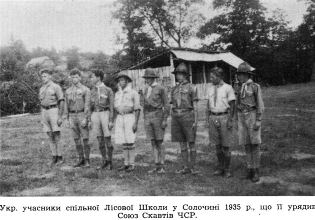 Лісова Школа на Закарпатті, 1935