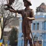 Пам`ятник пластунам, що не зламали своїх присяг, Івано-Франківськ
