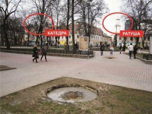Вигляд з місця встановлення пам`ятника