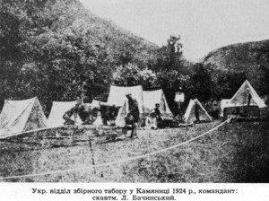 Пластовий табір у Камяниці, 1924