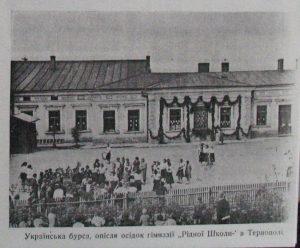 Спогади Никифора Гірняка, с. 163б, Тернопіль
