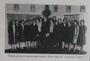 Спогади Никифора Гірняка, с. 159а, Тернопіль