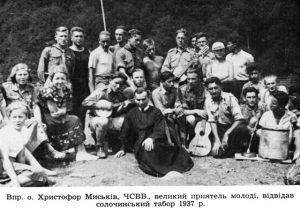 Солочинський табір, 1937