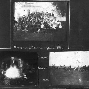 Прогулька до Галича та Крилоса, 1924