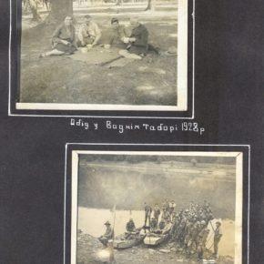 Обід у воднім таборі, 1925