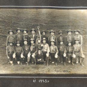 IV курінь, 1925