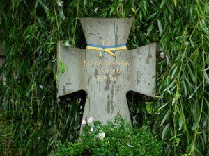 Могила Василя Біласа на Янівському цвинтарі. Сучасний вигляд