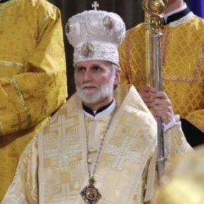 Владика Борис Ґудзяк
