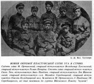Вояки окремої пластової сотні УГА в Стрию
