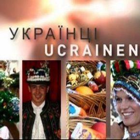 Українці Румунії