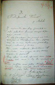 Лист Остава Вахнянина до ВПК