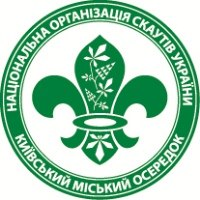 Київський осередок НОСУ