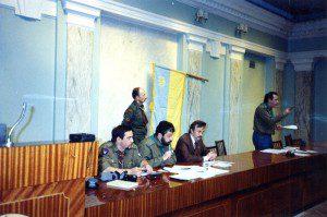 Президія КПЗ