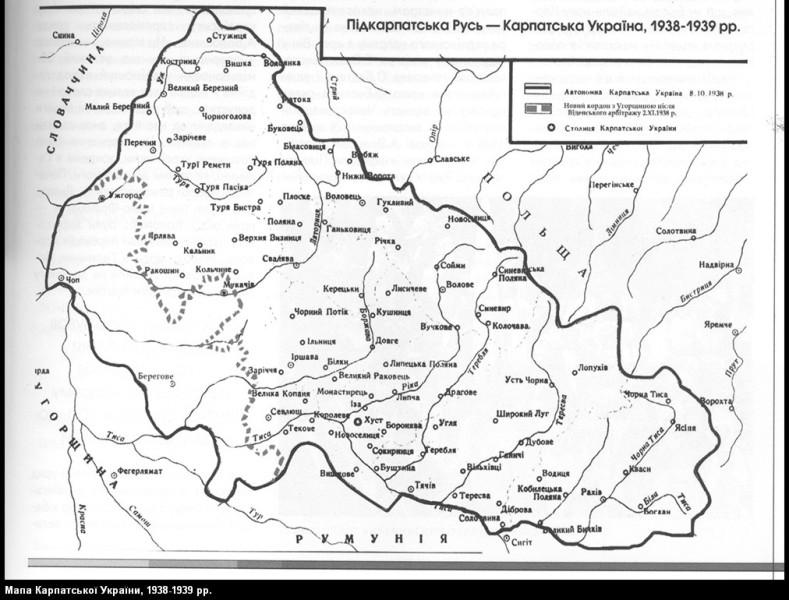 Мапа Карпатської України
