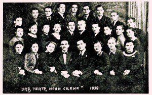 Український театр «Нова сцена» (1939), створений у 1936 року при філії «Просвіти» у Хусті з ініціативи та за активної участі старших пластунів