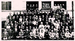 Державна українська гімназія в Берегові (1920/21)