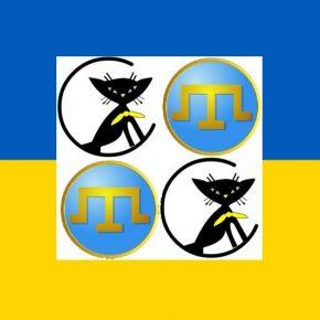 """""""Заповіт"""" кримськотатарською"""
