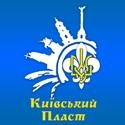 станиця Київ Пласту НСОУ