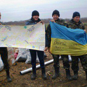 Привіт від пластунів зі Швеції воякам АТО в Дебальцеві