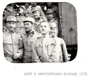 Олександр Тисовський в австрійському війську