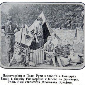 Пластовий табір в Бовцарах біля Драгова