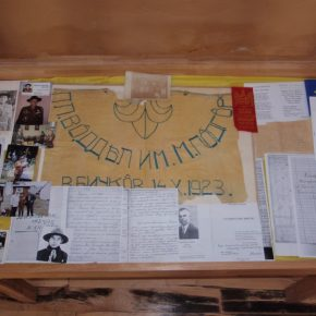Пластовий стенд у шкільному музеї ЗОШ № 1, Великий Бичків