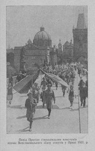 Похід Прагою, 1931