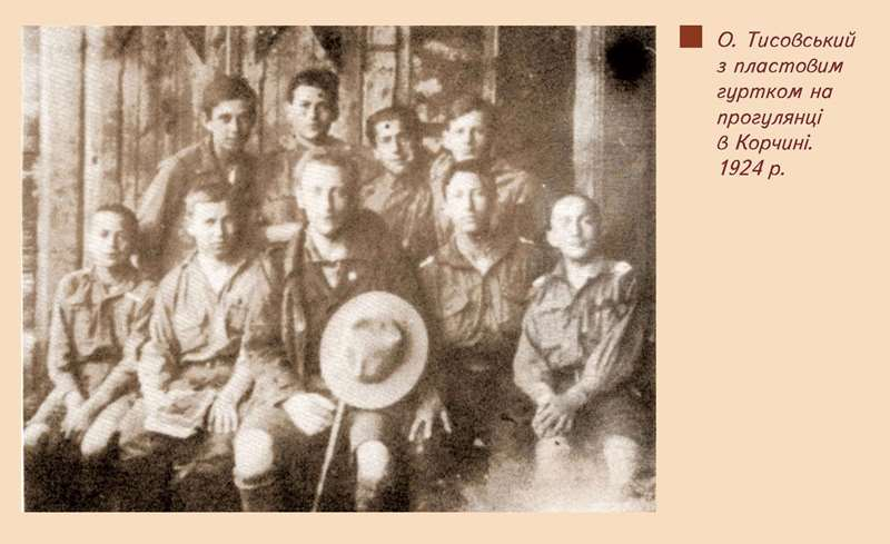Тисовський з пластовим гуртком на прогулянці в Корчині, 1924
