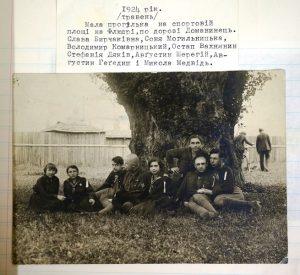 Прогулька ужгородських пластунів, травень 1924