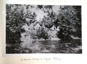Дівочий табір в Лугах, 1926