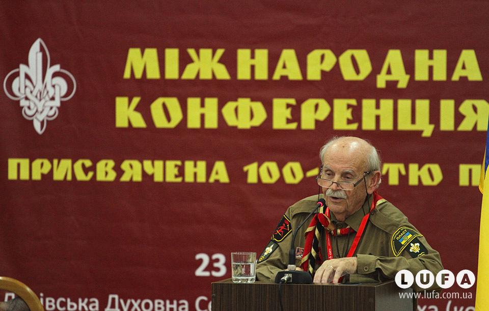 Виступ на міжнародній конференції до 100-ліття Пласту, УКУ, Львів, 23 серпня 2012