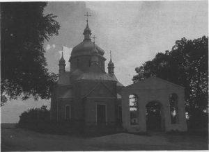 Церква в Тудорковичах, 1936