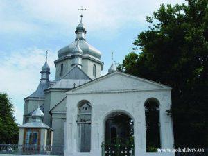 Церква в Тудорковичах, сучасний вигляд