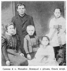 Родина Левицьких