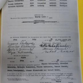 Свідоцтво про реєстрацію Пласту у США, Детройт, 20 липня 1950, Пластовий музей-архів у Клівленді, Парма, Огайо, публікується вперше