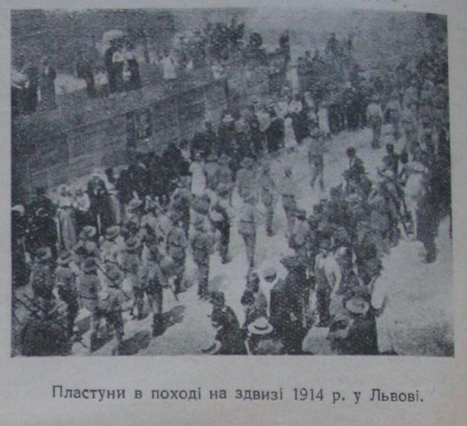 Пластуни в поході на здвизі 1914 у Львові