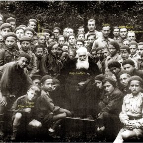 Пластуни та Митрополит Шептицький на Соколі, орієнтовно 1934-1935 рік