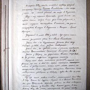 Степан Паньківський. Некролог