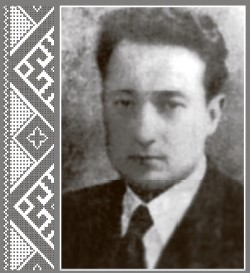 Євстахій Струк