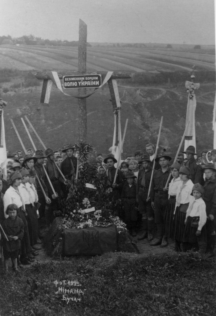 Бучацькі пластуни, 1923. Йосип Кладочний стоїть четвертим справа