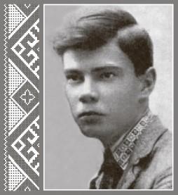 Ростислав Волошин