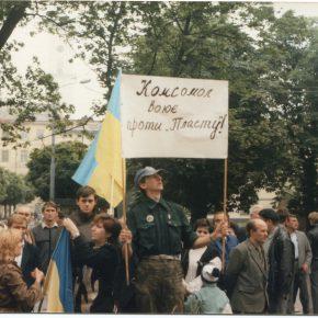 Протест проти розгону табору в Паланках, Львів, 5 серпня 1989