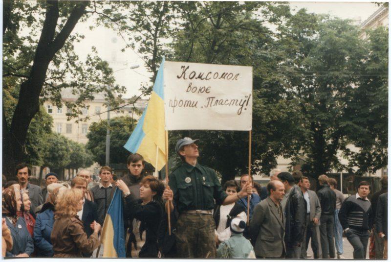Відродження Пласту: громадська акція у Львові після розгону першого табору
