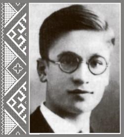 Богдан Хамула