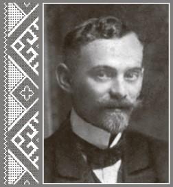 Говикович Альфред-Франц
