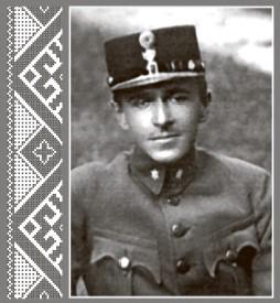 Лев Копистянський