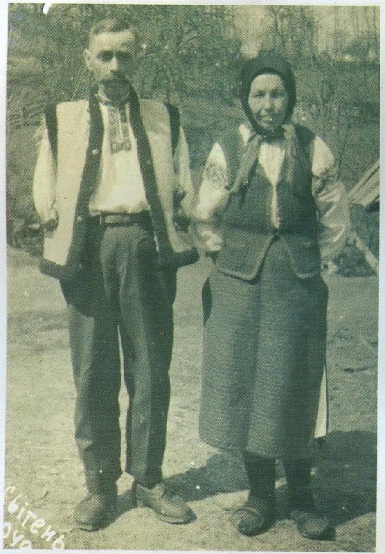 Батьки Василя Піпаша, Косівська Поляна, 1940 рр.