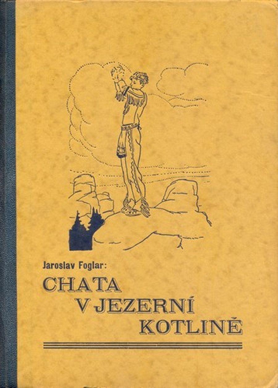 Обкладинка книги Ярослава Фоглара ілюстрована М. Григоріївим