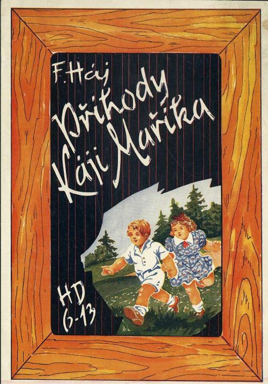 Ілюстрував багато книг для дітей