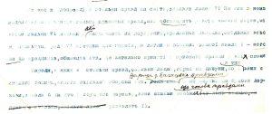 Уривок з листа У. Самчукові